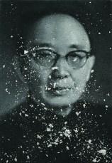 Zhang Huan, Writer, 2008, Ash on Linen, 100x70cm