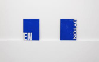 Massimo Stenta, EN, acrilico su tela, 40.5 x 30.5 cm, 2017; UYTON, acrilico e olio su tela, 40.5 x 31 cm, 2017