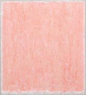 Tomas Rajlich, Anukis, 2001, 110x100cm, acrylic on canvas