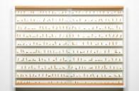 Damien Hirst, Dead End Jobs, 1993,Mobile mdf, vernice bianca di cellulosa, legno di spiaggia e vetro e sigare e, cm 91,4x121,9x11,4, Collezione La Gaia, Busca
