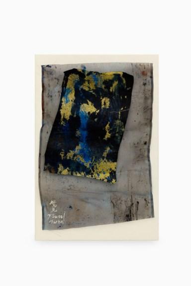 3. Yasuo Sumi, 1961, Senza titolo, 130x90, tecnica mista su rete