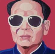 Giuseppe Veneziano, Mao Mao, 2007, acrilico su tela, 100x100 cm