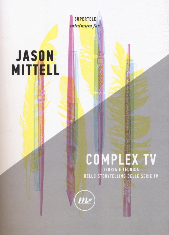 complextv 2