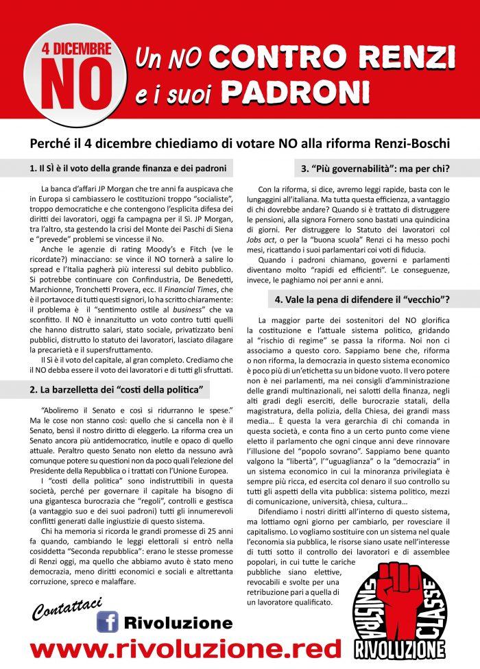 referendum4_dic