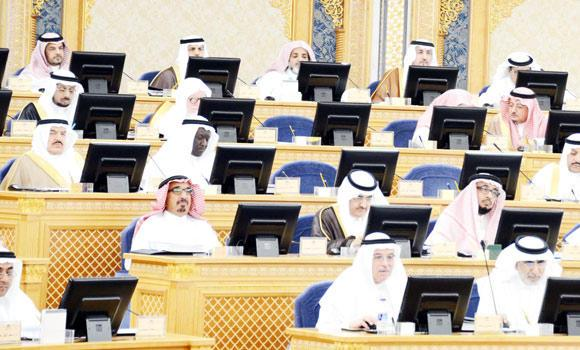 A-session-of-shoura-council_0