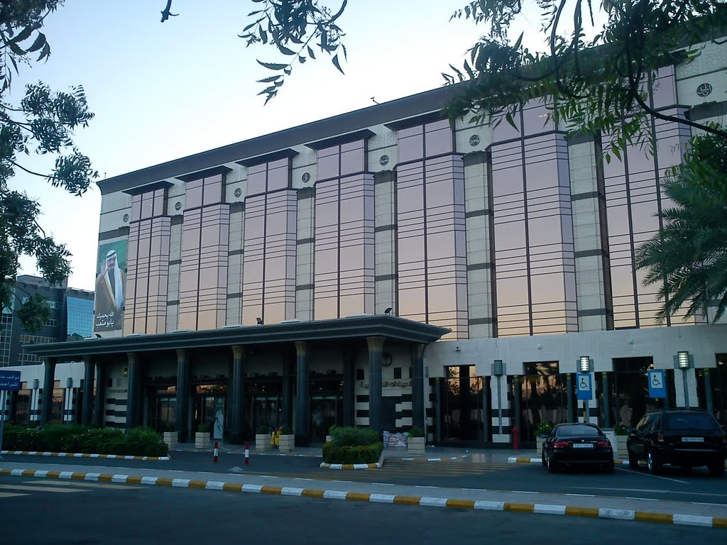 East Jeddah Hospital