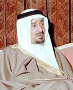 King Khalid bin Abdul Aziz