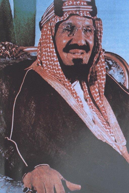 King Abdul Aziz bin Abdul Rahman Al Saud (Ibn Saud)