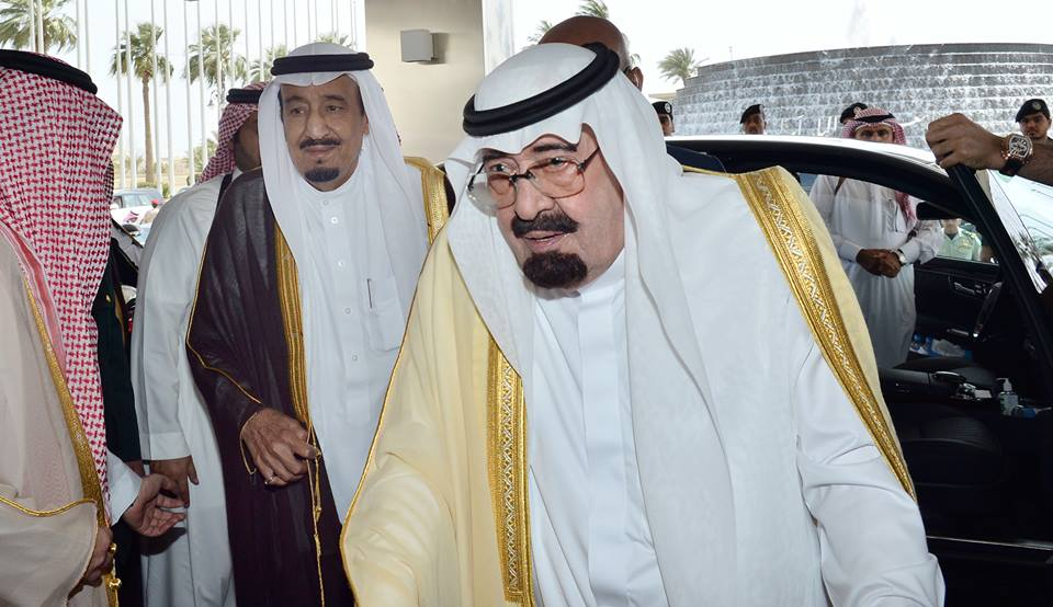 Custodian of the Two Holy Mosques King Abdullah left Jeddah on Tuesday for Morocco on a private vacation. Crown Prince Salman, deputy premier and minister of defense, other senior princes and top officials, saw him off at King Abdulaziz International Airport. Prince Salman has been appointed deputy of the custodian of the two holy mosques before the king's departure.