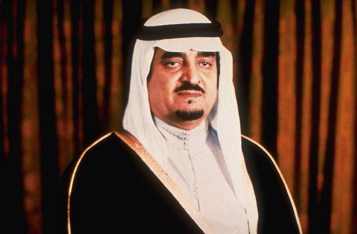 King Fahd bin Abdul Aziz Al Saud