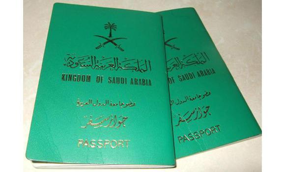 Saudi-passports
