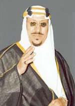 King Saud bin Abdul Aziz