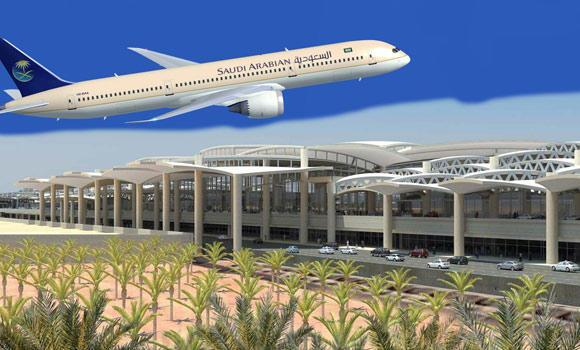 Artist's-conception-of-Riyad-airport01