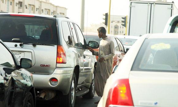 Anti Beggars Drive