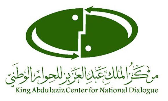 King-Abdul-Aziz-Center-for-National-Dialogue-(KACND)-logo