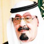 King Abdullah calls El-Sissi to pledge economic support