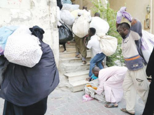 Makkah Migrants