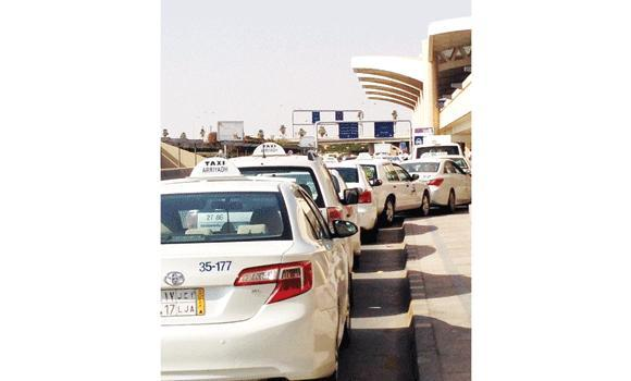The Riyadh airport taxi service leaves much to be desired.