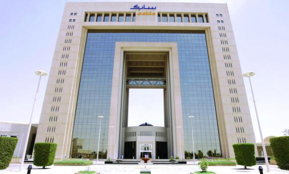 A general view shows the headquarters of Saudi Basic Industries Corporation (SABIC) in Riyadh.