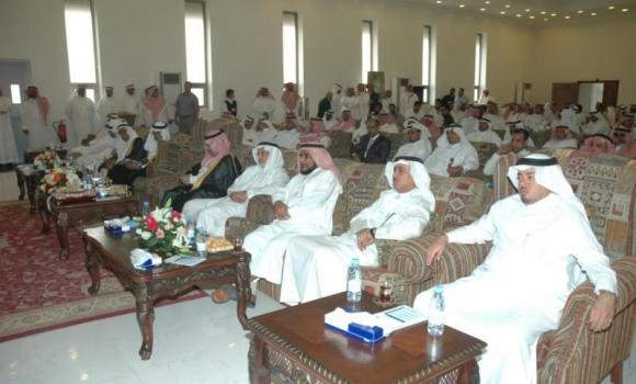 Saudi Railways Organization officials at the annual award ceremony.
