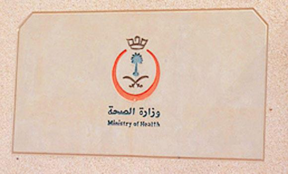 king-fahd-hospital01