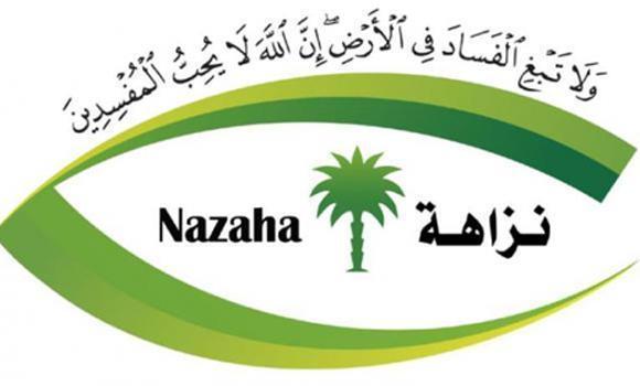 nazaha_0_0