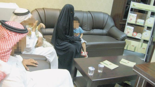 A Saudi couple attend the family center in Al-Sharqiya province.