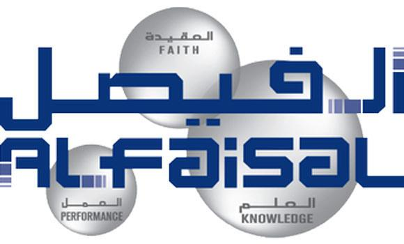 Al-Faisal-university---logo