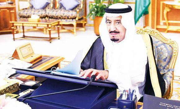 Crown Prince Salman chairs the Cabinet meeting in Jeddah. (SPA)
