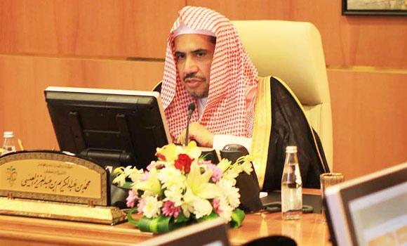 Justice Minister Mohammad Al-Issa
