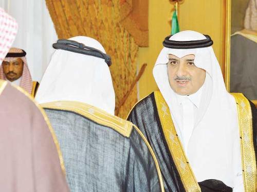 Tabuk Emir Prince Fahd Bin Sultan