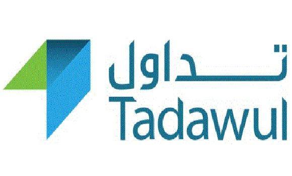 Tadawul_logo-580x350_23