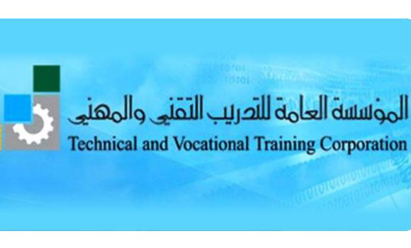 Technical-and-Vocational-Training-Corporation