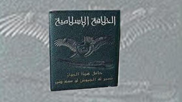 "The ""State of the Islamic Caliphate"" appears to be inscribed at the top of the purported passport. At the bottom, it says: ""The holder of the passport if harmed we will deploy armies for his service."""