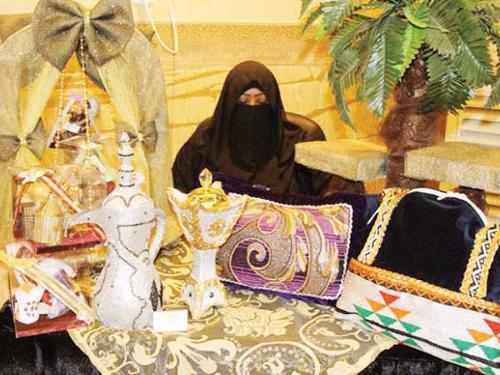 The Ramadan Lanterns
