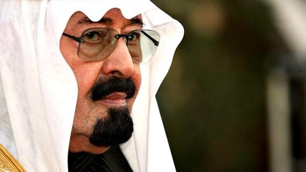 Custodian of the Two Holy Mosques King Abdullah bin Abdulaziz