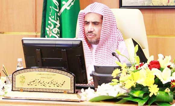 Justice Minister Muhammed Al-Issa. (SPA)