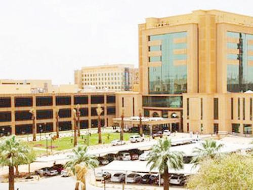 King Faisal Specialist Hospital and Research Center in Riyadh.