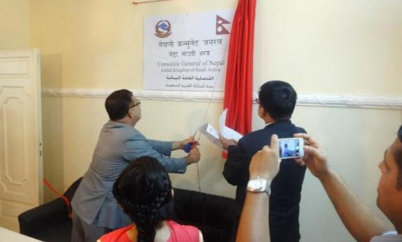 Nepal Ambassador Udaya Raj Pandey, left, unveiling the plaque to mark the opening of the Nepal Consulate General's office in Jeddah on Thursday. Acting Consul General Sudhir Bhattarai is seen next to him.