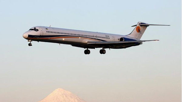 State TV reported that a Taban Air plane crashed while taking off from an airport west of Tehran.