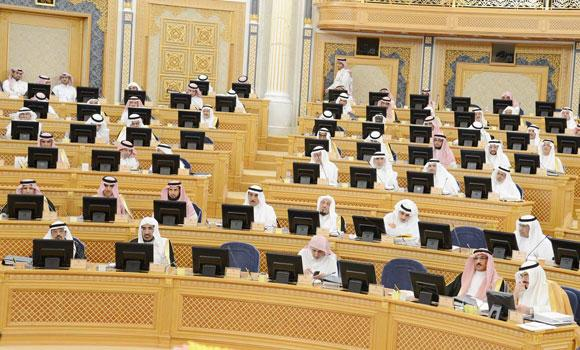 A session of Shoura council. (SPA)