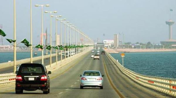 Bahrain-saudi-causeway 1