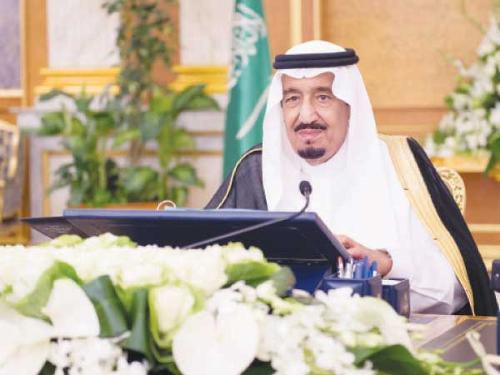 Crown Prince Salman Bin Abdulaziz, deputy premier and minister of defense, presides over the Cabinet meeting in Jeddah, Monday.