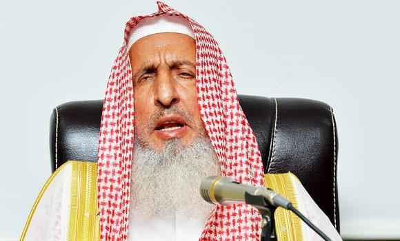 Grand Mufti Abdul Aziz Al-Asheikh