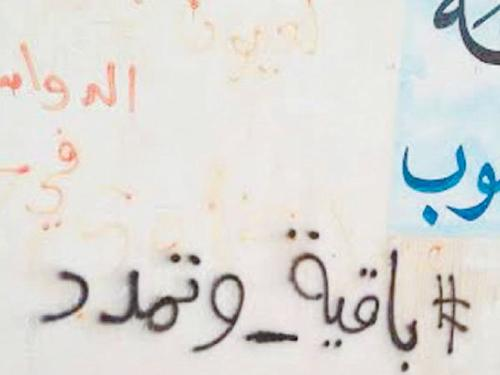 "An IS slogan written on a school wall in Riyadh translates, ""Here to stay, grow bigger""."