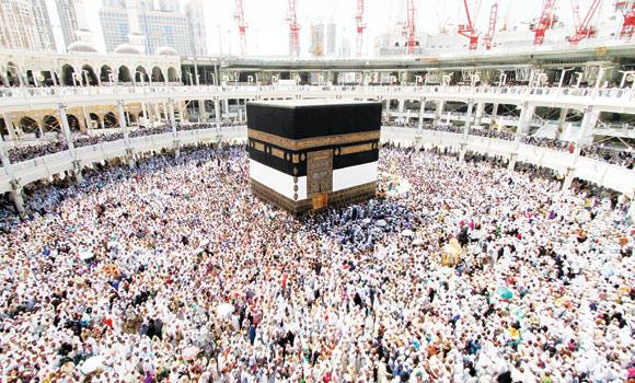 Makkah Al Haram