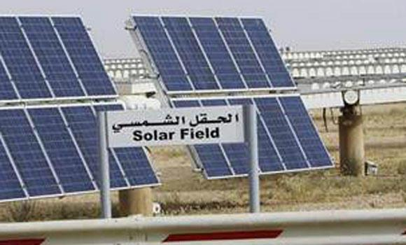 KACARE has received a request from the Saudi Electricity Company (SEC) for the establishment of solar energy plants.
