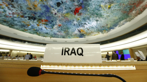 The country name of Iraq is pictured on a desk before a special session of the Human Rights Council on Iraq at the United Nations Europeans headquarters in Geneva September 1, 2014.