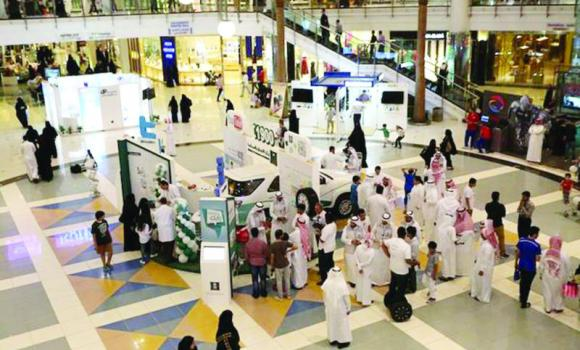 A customer awareness program on credit cards is under way in Jeddah's Red Sea Mall.