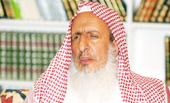 Grand Mufti Sheikh Abdulaziz Al-Asheikh